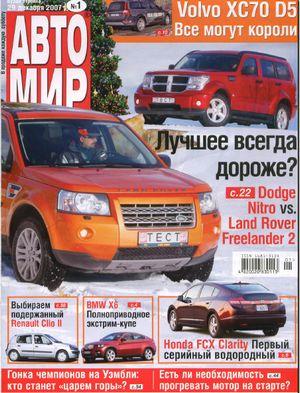«110Km.ru» – интернет-журнал