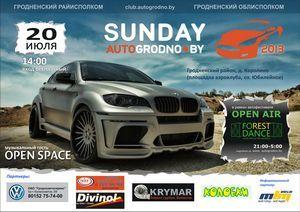 20 И 21 июля в гродно пройдет автофестиваль sunday autogrodno