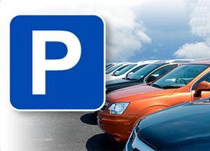 А вы знаете разницу между парковкой и стоянкой?