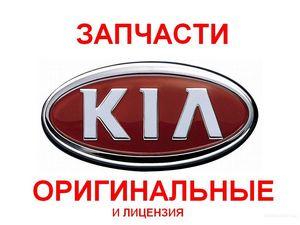 «Auto.ria.com» – автобазар украины «авториа»