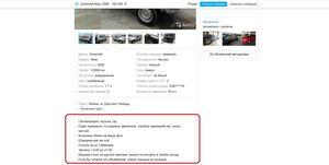 Avito – хорошая площадка для продажи автомобиля