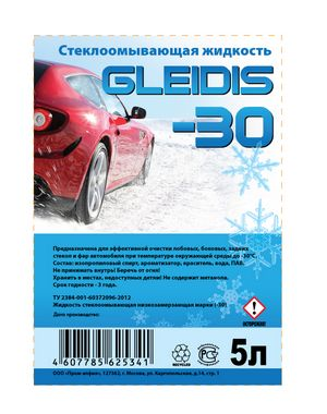 Автобезопасность в зимний период времени