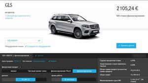 Автомобили volkswagen от 10 000 евро и автокредит 14 % годовых