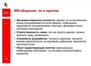 Автоваз - планы маркетинговых инициатив стоимостью 0,5 миллиарда рублей