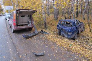 Через месяц российским водителям разрешат покидать место дтп