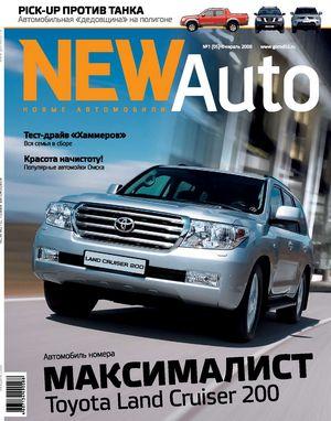 Chevrolet tahoe 2015 россиянам предложат в 2-х насыщенных комплектациях