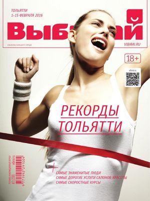 Демократичный спорт - lada kalina nfr станет доступна к заказам с июня 2015