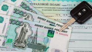 Депутаты предлагают заморозить тарифы осаго