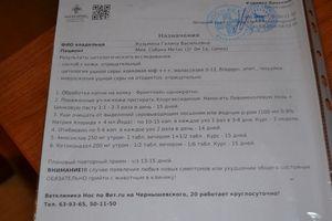 Доброты пост или снова собаки просят помощи 2 ))