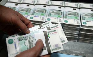 Должники по оплате парковки в столице заплатят штраф 9 тысяч рублей