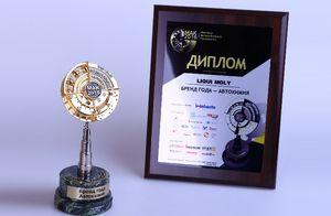 Фонарь osram признан «лучшей покупкой» года