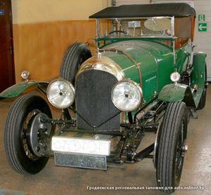Гродненская таможня признала bentley 1929 года исторической ценностью и конфисковала его