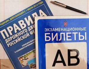 Инициатива власти — пересдавать экзамен, если не ездил более года