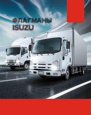 Интернет поможет подобрать партнера, осуществляющего негабаритные перевозки автотранспортом