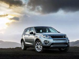 Jaguar land rover россия объявила старт продаж нового компактного внедорожника land rover discovery sport