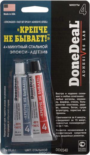 Эпокси-адгезив done deal: в дороге пригодится!