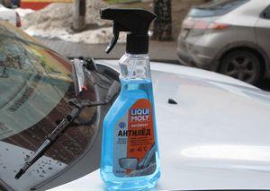 Как быстро очистить стекла машины ото льда