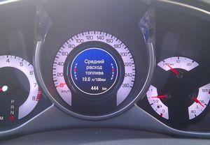 Как уменьшить расход топлива автомобиля?