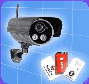 Камеры gsm видеонаблюдения за скоростным режимом - способы обмана