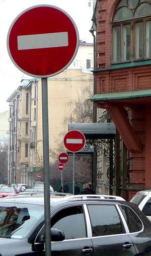 Количество парковок ограничат