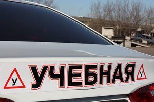 Крупнейшую российскую страховую компанию могут лишить право на осаго