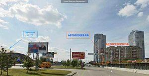 Магазины корейских автозапчастей в челябинске