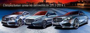 Mercedes-benz – лучший автомобильный бренд премиального сегмента