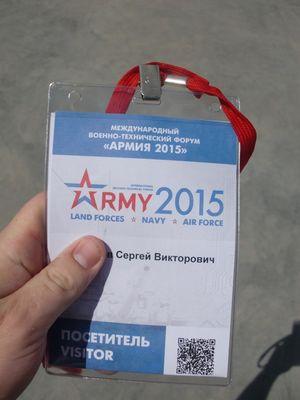 Международный военно-технический форум армия-2015