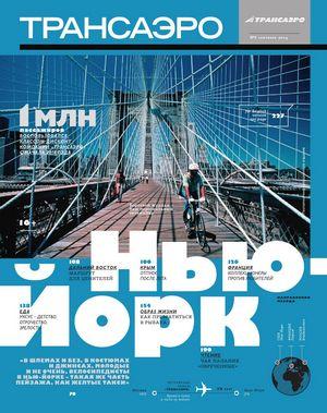 Московская мэрия переоборудует передвижные комплексы «парконы»