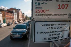 Московские владельцы компактных авто могут получить скидки на парковку