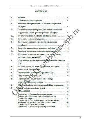 Новый штраф – 25000 рублей