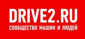 О drive2.ru