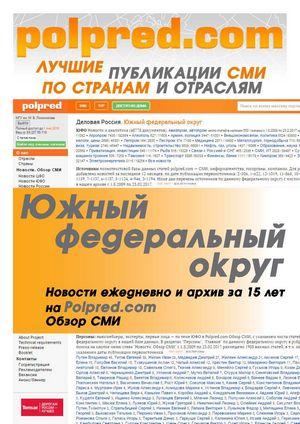 О наложенных санкциях россиян будут оповещать sms-рассылкой