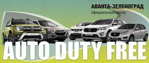 Официальный автосервис киа