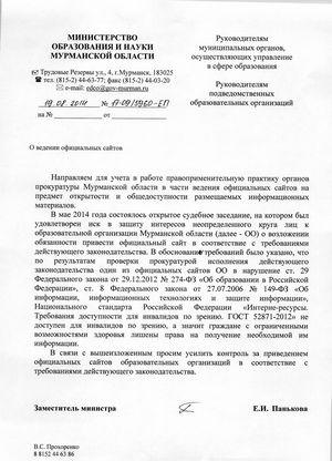 Отчет по практике заказать мурманск 3542