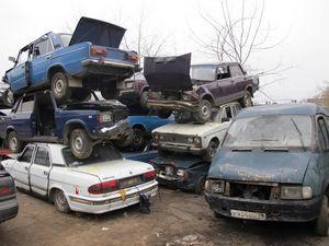 Программа утилизации автомобилей в россии: условия, документы, сроки