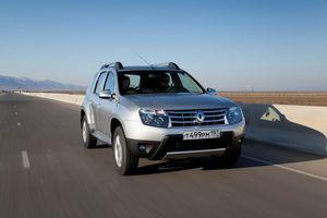 Renault sandero stepway в кредит - 0% на 3 года