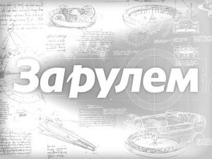 Россияне за отмену «мигалок»