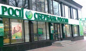 Сбербанк приостановил кредитование авто