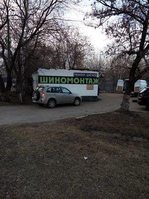 Шиномонтаж в зао москвы карты