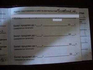 Штрафы за отсутствие спецзнака «шипы» признаны незаконными