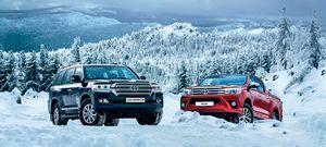 Toyota объявляет специальные выгодные условия в феврале 2016 года