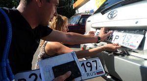 Три новшества для упрощения процедуры постановки автомобилей на учет.
