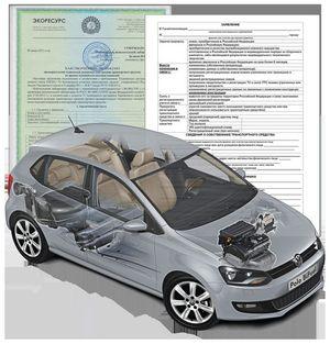 Установка газового оборудования на автомобиль – что следует учесть?