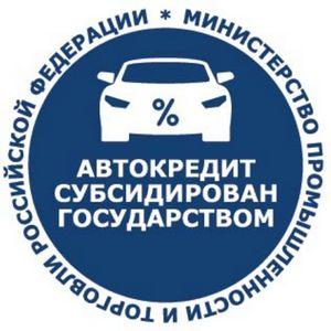 Виды современных автокредитов