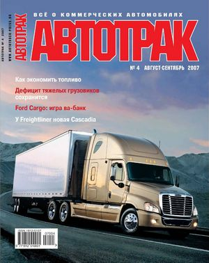 «Www.autocatalogue.ru» – информация об автотранспорте