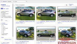 «Www.autotrader.ca» – автомобильный сайт канады