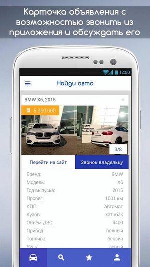 «Www.carsguru.ru» – купи-продай автомобиль