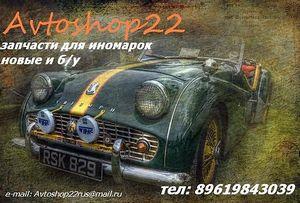«Www.detali.ru» – продажа автозапчастей для иномарок