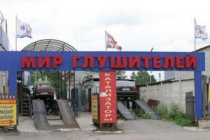 «Www.konsulavto.ru» – продажа автозапчастей